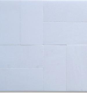 Refaire le carrelage mural et au sol de salle de bain for Refaire un sol de salle de bain